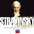 ストラヴィンスキー:3楽章の交響曲 交響曲ハ調/詩篇交響曲<限定盤>