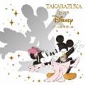 TAKARAZUKA plays Disney -Deluxe Edition- [CD+DVD]