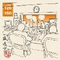放送室 VOL.126~150