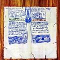 1969~セレブロ・エレトローニコ<期間限定盤>