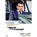 007 ワールド・イズ・ノット・イナフ TV放送吹替初収録特別版