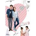 Love Cheque ~恋の小切手~ DVD-BOX2