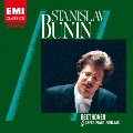 ベートーヴェン:四大ピアノ・ソナタ
