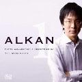 アルカン:ピアノ・コレクション1≪交響曲≫