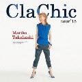 ClaChic tour'15<期間限定盤>