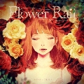 Flower Rail [CD+DVD]<初回盤>