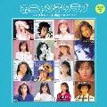 おニャン子クラブ シングルレコード復刻ニャンニャン 7