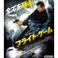 フライト・ゲーム スペシャル・プライス[KBIXF-0155][Blu-ray/ブルーレイ] 製品画像