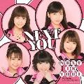 Next is you!/カラダだけが大人になったんじゃない [CD+DVD]<初回生産限定盤A>