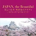 JAPAN,the Beautiful 美しい日本 極彩色のメロディ