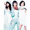 Perfume ~Complete Best~<完全受注生産盤>
