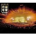 2015 BTS LIVE 花樣年華 ON STAGE ~Japan Edition~ at YOKOHAMA ARENA