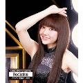 Rockstar/フワフワSugar Love (原駅ステージA馬場夏美ソロジャケットver)