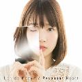 Resonant Heart [CD+DVD]<初回限定盤>