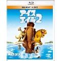 アイス・エイジ2 [Blu-ray Disc+DVD]
