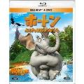 ホートン/ふしぎな世界のダレダーレ [Blu-ray Disc+DVD]