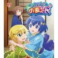ナースウィッチ小麦ちゃんR 4 [Blu-ray Disc+CD]