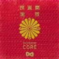 宇宙トラベラーCORE盤 [CD+DVD]<初回限定盤>