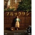 ブルックリン [Blu-ray Disc+DVD]<初回生産限定版>