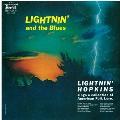 ライトニン・アンド・ザ・ブルース~ザ・コンプリート・ヘラルド・シングルズ<初回限定盤>