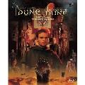 デューン 砂の惑星 I&II The Complete Blu-ray BOX