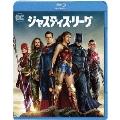 ジャスティス・リーグ [Blu-ray Disc+DVD]<初回仕様版>