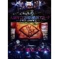 和楽器バンド 大新年会2018 横浜アリーナ ~明日への航海~ [2Blu-ray Disc+2CD+ブックレット+スマプラ付 Blu-ray Disc