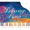 リラクシング・ピアノ~マイ・フェイバリット・ディズニー CD