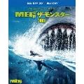 MEG ザ・モンスター [3D Blu-ray Disc+Blu-ray Disc]<初回仕様版>