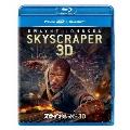 スカイスクレイパー [3D Blu-ray Disc+Blu-ray Disc]