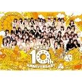 SKE48 10th ANNIVERSARY DVD