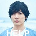 HELP [CD+DVD]<初回盤>