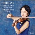 テレマン:無伴奏ヴァイオリンのための12のファンタジア