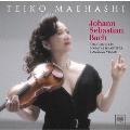 J.S.バッハ:無伴奏ヴァイオリンのためのソナタとパルティータ(全曲)