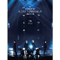BTS WORLD TOUR 'LOVE YOURSELF' ~JAPAN EDITION~ [3Blu-ray Disc+LIVEフォトブックレット]<初回限 Blu-ray Disc