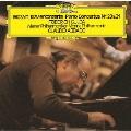 モーツァルト:ピアノ協奏曲第20番・第21番<生産限定盤>