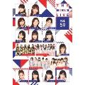 The Girls Live Vol.59