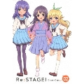 Re:ステージ! ドリームデイズ♪ 02