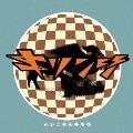 牡牛座ラプソディ<レコードの日対象商品/完全生産限定盤>