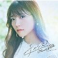 チャンス!/ゆうがた [CD+DVD]<初回限定盤>