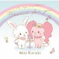 Mai Kuraki Single Collection ~Chance for you~ [5CD+「chance for you」ストーリーブック]<Merci Edition>