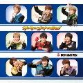 ガッタンゴットンGO! [CD+DVD]<初回限定盤B>