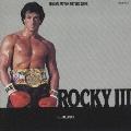 ロッキー3 オリジナル・サウンドトラック<6ヶ月期間限定盤>