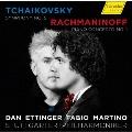 チャイコフスキー: 交響曲第5番&ラフマニノフ: ピアノ協奏曲第1番