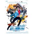 シティーハンター THE MOVIE 史上最香のミッション 豪華版 [Blu-ray Disc+DVD]