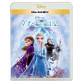 アナと雪の女王2 MovieNEX [Blu-ray Disc+DVD]