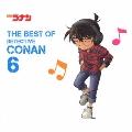 名探偵コナン テーマ曲集 6 ~THE BEST OF DETECTIVE CONAN 6~<通常盤>