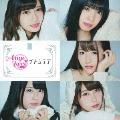 イトシラブ [CD+Blu-ray Disc]<初回限定盤>