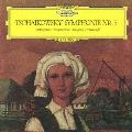 チャイコフスキー:交響曲第5番 [UHQCD x MQA-CD]<生産限定盤>