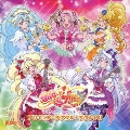HUGっと!プリキュア オリジナル・サウンドトラック2 プリキュア・チアフル・サウンド!!